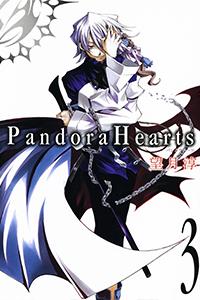 Cover of Pandora Hearts Volume 3